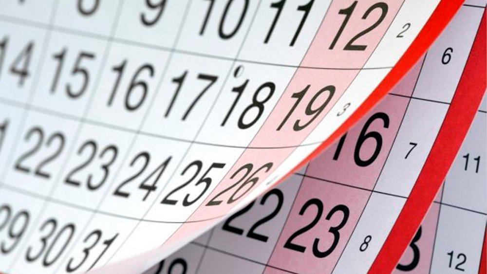 Календарь сибирской чистки