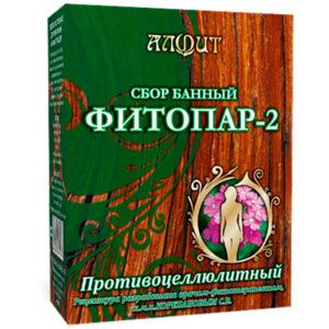 Сбор банный Фитопар-2 Противоцеллюлитный